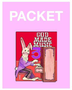 3rd Grade - God Made Music Bundle