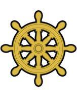 Ship Wheel Pin Award