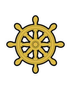 Ship Wheel Pin Award